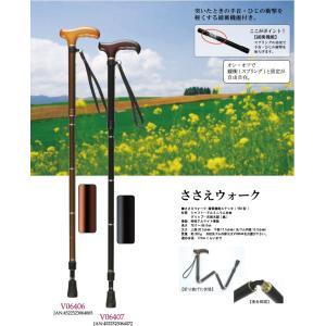 杖 ステッキ 軽量 ささえウォーク V06406-V06407 四折伸縮ステッキ 介護用品|himawari-kaigo|02