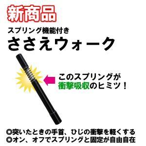 杖 ステッキ 軽量 ささえウォーク V06406-V06407 四折伸縮ステッキ 介護用品|himawari-kaigo|03