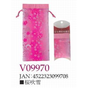 ささえ京友禅 「桜吹雪」収納袋 (四つ折杖用:V84型)|himawari-kaigo