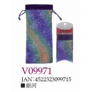 ささえ京友禅 「銀河」収納袋 (四つ折杖用:V84型)|himawari-kaigo