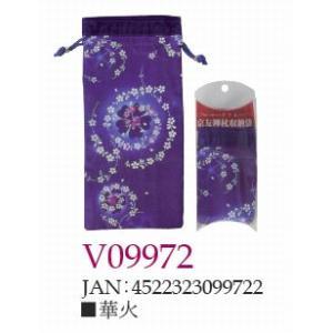 ささえ京友禅 「華火」収納袋 (四つ折杖用:V84型)|himawari-kaigo