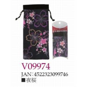 ささえ京友禅 「夜桜」収納袋 (四つ折杖用:V84型)|himawari-kaigo