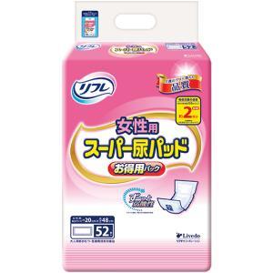 紙おむつ 大人用 リフレ 女性用スーパー尿パッド 1ケース(56枚入×4袋) 尿とりパッド (パット) 大人用 紙おむつ 介護用オムツ (おしっこ約2回分)|himawari-kaigo