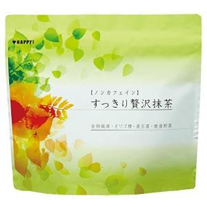 お茶村 すっきり 贅沢 抹茶 150g 1袋 himawari-market