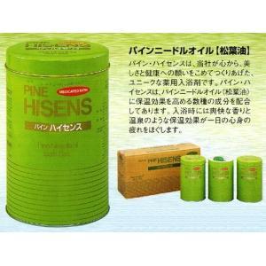 高陽社 薬用入浴剤 パインハイセンス 2.1kg 3缶セット|himawari-market