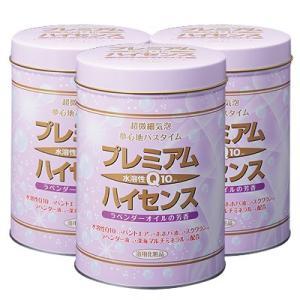 高陽社 プレミアムハイセンス 3缶セット 浴用化粧品 himawari-market