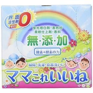 ママこれいいね  1箱 高陽社 himawari-market
