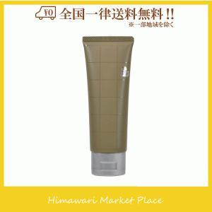 アリミノ ピース ウェットオイル ワックス 100g himawari-market