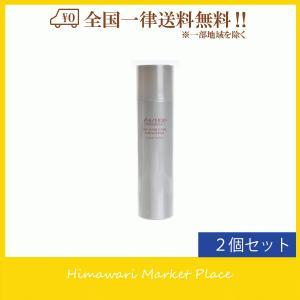 資生堂 アデノバイタル スカルプトニック 200g 2本セット himawari-market