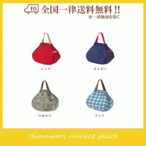 マーナ シュパット コンパクトバッグ M エコバッグ 全9色 himawari-market