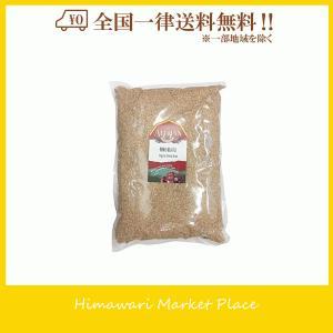 アリサン 有機小麦ふすま 1000g himawari-market