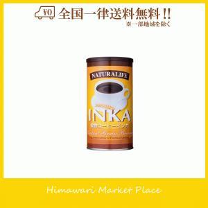 インカ 150g アリサン himawari-market