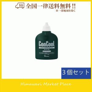 コンクールF 100ml ×3 本 ウエルテック 医薬部外品|himawari-market