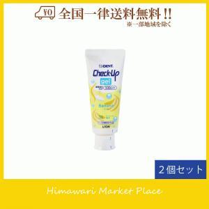 ライオン チェックアップ ジェル バナナ 60g 2本 himawari-market