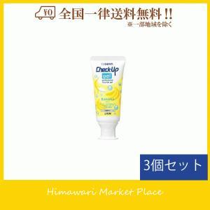 ライオン チェックアップ ジェル バナナ 3本 himawari-market