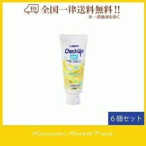 ライオン チェックアップ ジェル バナナ 60g 6本 himawari-market