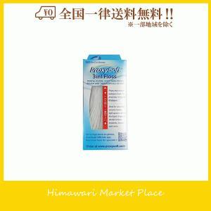 プロキシソフト 3in1 レギュラータイプ 100本入|himawari-market