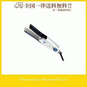 アドストDS フラットアイロン FDS-25 ハッコー バイコートS|himawari-market