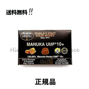 ハニードロップレット マヌカハニーUMF10+ 6粒入 1箱 ハニージャパン himawari-market