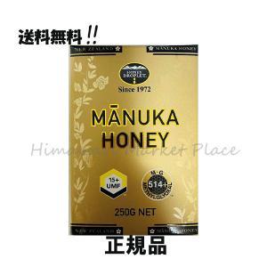 マヌカハニー UMF15+ 250g ハニージャパン himawari-market