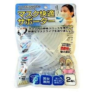 【送料無料】 マスク快適サポーター  2個入|himawari-market