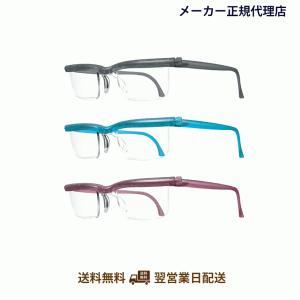 プレスビー ドゥーアクティブ 老眼鏡|himawari-market