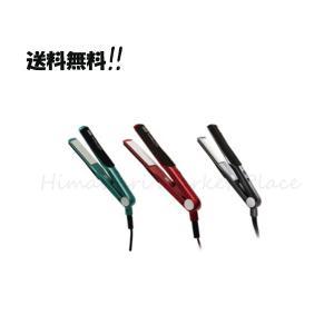 サニープレイス ヘアアイロン ヘアオペ MGプラチナ輝髪アイロン カラー選択|himawari-market