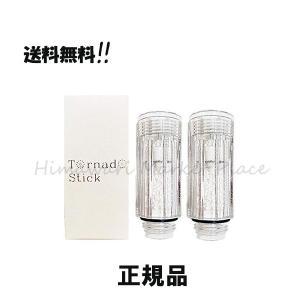 ミラブルプラス トルネードスティック 専用カートリッジ 2個 サイエンス|himawari-market