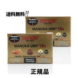 ハニードロップレット マヌカハニー UMF15+ 2箱 ハニージャパン himawari-market