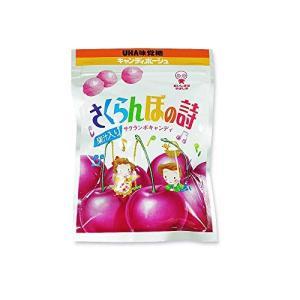 UHA味覚糖 さくらんぼの詩 (10個入)|himawari-shopping