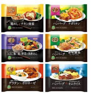 冷凍ニップン よくばりプレート 6種類|himawari-shopping