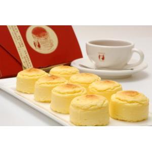 ペイストリースナッフルス チーズオムレット (8個入) チーズケーキ|himawari-shopping