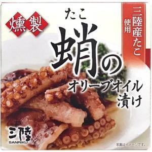 気仙沼ほてい 燻製たこのオリーブオイル漬け 70g|himawari-shopping