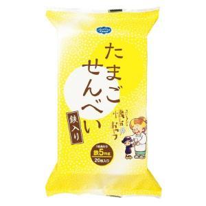 ◆お買上げ金額が税込1万円以上で送料無料  内容量:5g×20枚  小麦や卵、砂糖を使用し、風味豊か...