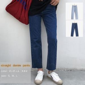 ストレートデニムパンツ ハイウエスト 裾切りっぱなし クラッシュ ダメージ ビンテージ 9分丈 Sサイズ Mサイズ Lサイズ ブルー インディゴブルー|himawari1013