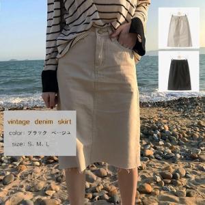 ビンテージデニムスカート 裾切りっぱなし シンプルスカート Aラインスカート 通勤用スカート カジュアル 膝下 ベージュ Sサイズ Mサイズ Lサイズ|himawari1013