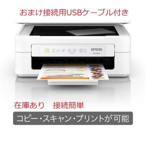 USBケーブル付 EPSON エプソン プリンター インクジェット複合機 Colorio  インクジ...
