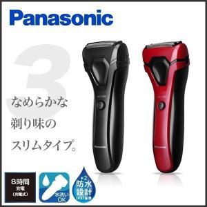 髭剃り 電気シェーバー Panasonic ES-RL13 3枚刃 パナソニック メンズシェーバー ...