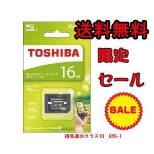 推奨販売価格 2980円 在庫残りわずか 容量:16GB インターフェース:SDインターフェース規格...