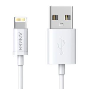 充電と同期をまとめて一本のケーブルで行えます。本製品はApple MFi認証取得のケーブルにおいて、...
