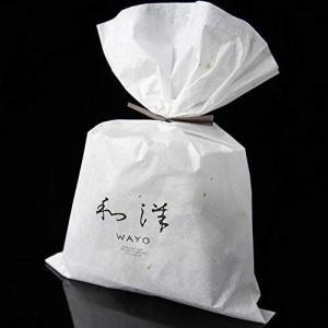 粟玄 和洋 WAYO 90g 大阪土産 手土産 ギフト