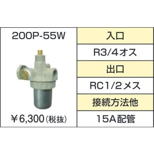 サンダイヤ 200P-55W ストレーナバルブ R3/4オス・RC1/2メス,15A配管 A重油用|himawaridensetsu