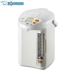象印 CD-PB50 マイコン沸とう電動ポット5.0L 即日出荷|himawaridensetsu