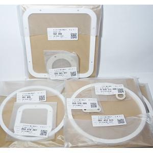 コロナ純正部品 パッキンセット FF式床暖石油ストーブ クイックパルスバーナ型|himawaridensetsu