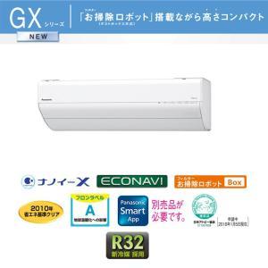 パナソニック CS-228CGX 6畳用エアコン お掃除ロボット(BOX) エコナビ Panasonicエオリア|himawaridensetsu