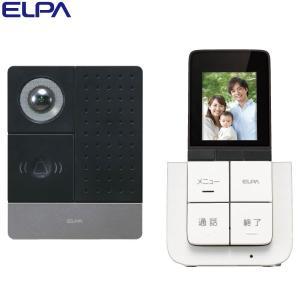 エルパ DHS-SP2020 ワイヤレステレビドアホン 録画対応 DECT方式2.4インチポータブルセット 即日出荷|himawaridensetsu