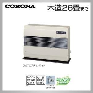 コロナ FF-10014 FF式温風ストーブ 木造26畳|himawaridensetsu