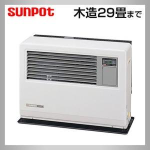 サンポット FF式温風 大型ストーブ FF-11000BF N 木造29畳|himawaridensetsu