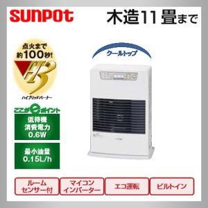サンポット FF式温風ストーブ FF-4210TL N 木造11畳用|himawaridensetsu