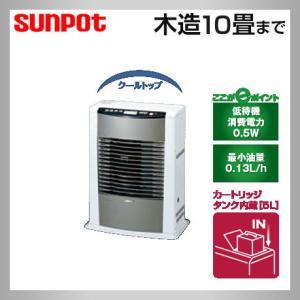 サンポット FF式温風ストーブ FF-443CTL M 木造10畳用 クールトップ|himawaridensetsu